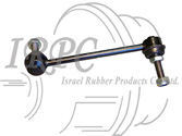 Front Right Stabilizer Link